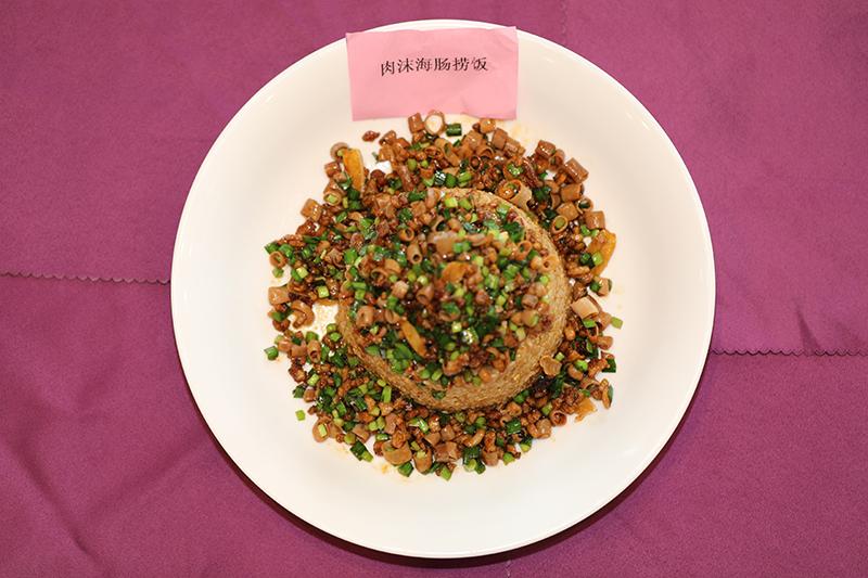 肉沫海肠捞饭