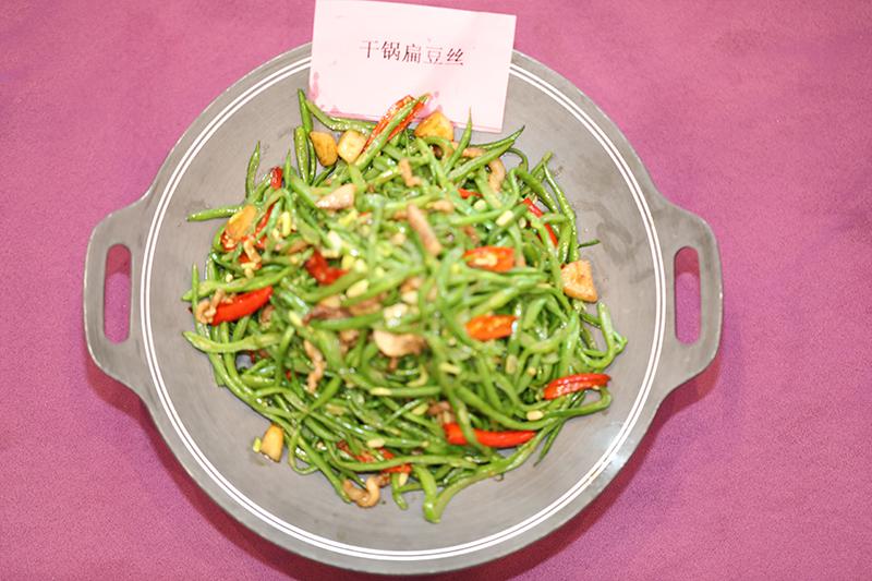 干锅扁豆丝