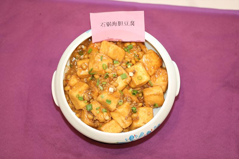 石锅海胆豆腐